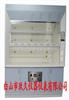 FZ77-LFY-271安全带抗化学品预处理箱-