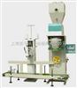 LCS粉剂包装秤,树脂粒子包装机,粉末定量包装秤