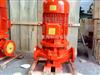ISW80-160ISW立式管道不锈钢离心泵,衬氟材质,立式离心泵,厂家提供