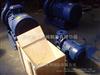 ISW80-160ISW卧式管道热水泵,清水泵,商家提供永嘉威王制造