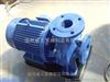 IRG50-160不锈钢卧式管道泵,泵阀之乡专业管道泵化工泵离心泵