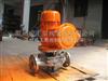 ISWH100-125不锈钢防爆离心泵,立式不锈钢离心泵,卧式不锈钢离心泵