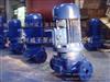 ISW80-160ISW单级单吸管道离心泵,立式不锈钢离心泵,耐腐蚀离心泵,化工泵,温州威王制造