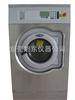 色牢度测试仪仪  XD-C20Wascator FOM 71 CLS国际标准洗衣机