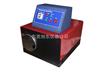[色牢度测试仪仪] XD-C24汽蒸收缩测试箱 由旭东仪器供应商供应 优质产品