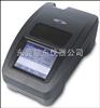 多个行业通用仪器 XD-D31HACH可见分光光度计 由旭东仪器提供 产品质优