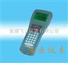 FY-ZJF-3过程信号校验仿真仪