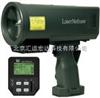 LaserMethane便携式激光甲烷泄漏检测仪