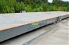 70吨模拟式车辆衡电子地磅称,黑龙江地磅价格,过车电子磅