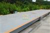 黑龙江汽车衡200公斤地磅价格,模拟式车辆衡电子磅秤