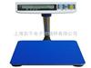 TCS150kg电子称,800公斤电子地秤,清库存50公斤电子台称