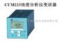 德国E+H分析仪变送器¥E+H服务网