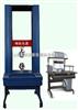 ICTR-999智能卡弯曲试验机/智能卡弯曲强度测试仪