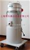 BL-402吸鋁屑用吸塵器,吸鐵屑工業吸塵器