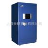 FDG-A1/D-80PJ电子保险柜