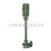 NL型液下泥浆泵