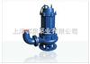 WQB型防爆潜水泵