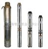 QJDY型小型井用多级潜水泵