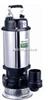 QDX型小型不锈钢卫生潜水泵