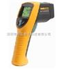 Fluke 561福祿克紅外測溫儀|福祿克Fluke 561|福祿克測溫儀