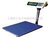 TCS60公斤计重台称,600公斤计数台称,上海英展台称