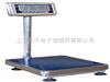 TCS30公斤台秤,30公斤电子地秤, 计重台秤