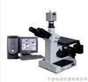 4XCE三目金相显微镜