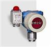TDT型有毒气体探测器(0200系列)
