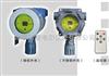 GDT3000A(3433型)点型可燃气体探测器