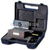 """多個行業通用測試儀儀器 XD-D03""""Minigloss""""手提式光度計 格林娱乐儀器供應商供應"""