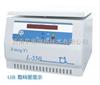 湖南湘仪L500台式低速自动平衡离心机