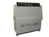 JY-KZ紫外老化试验箱|紫外光耐气候老化试验箱|紫外线老化试验箱【上海巨也仪器】