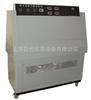 JYZP-P紫外光耐气候试验箱