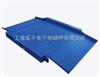 SCS杭州电子地磅,10吨地磅称,2吨地磅称价格