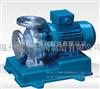 ISG单级单吸管道离心泵,不锈钢卧式离心泵,管道离心泵厂家