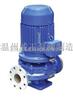 立式管道离心泵ISG300-380