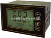 PHG-30PHG-30型PH计  在线酸度计  北京在线酸度计 在线PH计  晨曦勇创在线酸度计 北京在线酸度