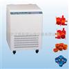 KDC-2046低速冷冻离心机
