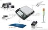 供应JDI智能网络电子秤/专业工业电子秤