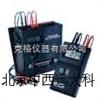 M335812手持便携式数字毫欧表/毫欧计/数字式接地电阻表/便携式接地电阻测试仪(英国直购/)