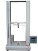 拉力机系列 XD-E03桌上型微电脑双柱拉力机 旭东出品 欢迎选购