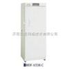 三洋低温冰箱MDF-U538-C (504L)
