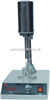 FSH-2可调高速分散器\可调高速匀浆机