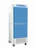KRQ-300模拟气候培养箱 人工气候箱 上海人工气候箱