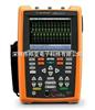 U1620A安捷倫手持式示波器|安捷倫U1620A|200MHz示波器