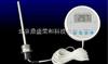 DS/CX-WDJ200B 电子Z高Z低温度计