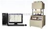 DRX-II型导热系数测定仪