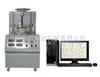 XY/DRPL-I导热系数测试仪