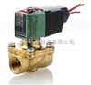 ASCO電子增強型電磁閥,ASCO電磁閥,世格電子增強型電磁閥
