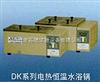 北京电热恒温水浴锅水槽仪器型号价格厂家